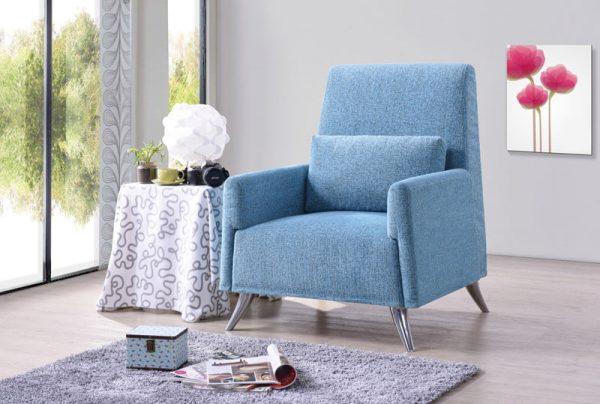 Tosca Fabric Armchair